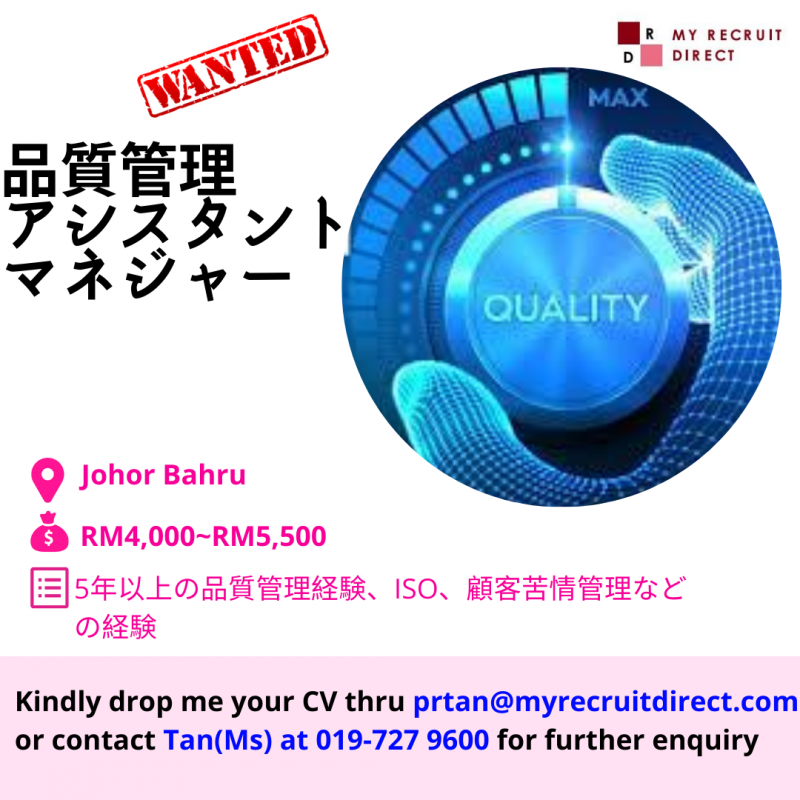 Japanese Speaking Senior Quality or Quality Asst Manager (cc:RIN)