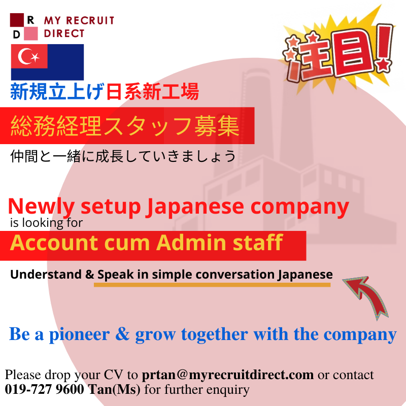 Japanese speaking HR/Admin (Newly setup Company)