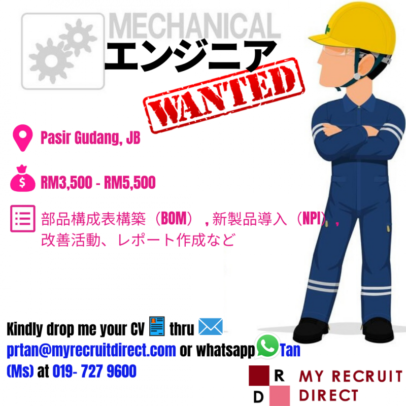 Japanese Speaking Production Engineer