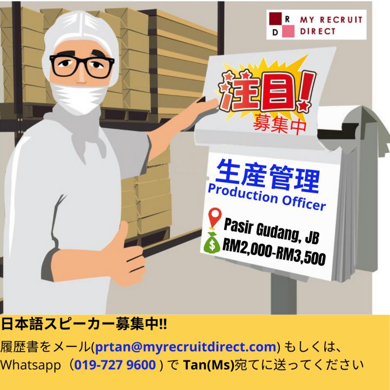 Japanese Speaking Production Officer