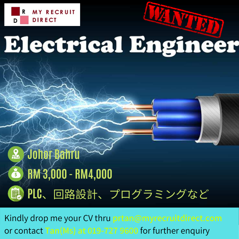 Japanese Speaking Electrical Engineer (cc:RIN)