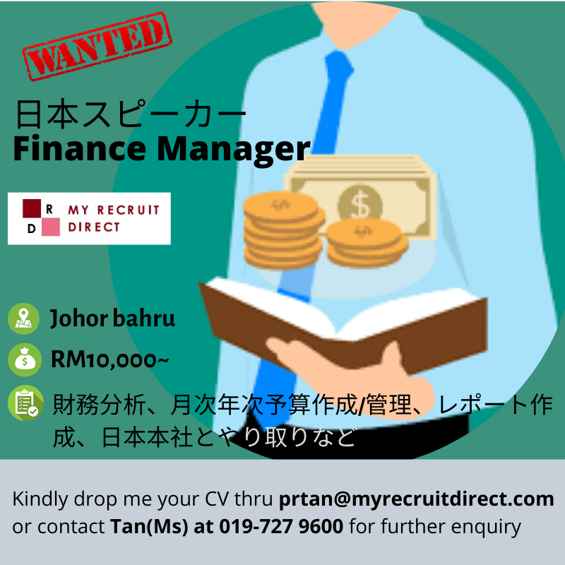 Japanese Speaking Account Manager or Senior Manager (cc:RIN)